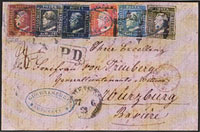 Convegno Filatelico Numismatico al Palacongressi
