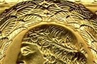 Rimini: 20 dicembre la cerimonia per il Sigismondo d'Oro